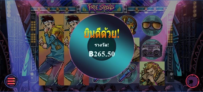 Beat box 265 Freespin