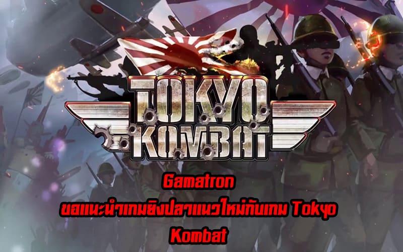 Tokyo Kombat poster gamatron