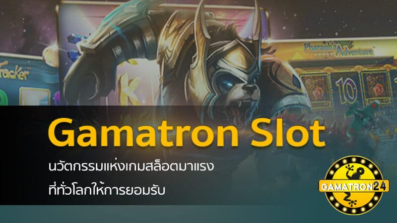 gamatron slot