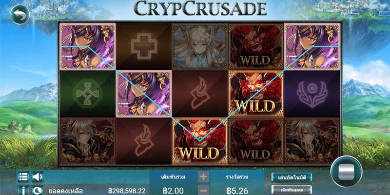 รายละเอียด เครื่องมือ และ ปุ่มกด ของเกม CrypCrusade gamatron