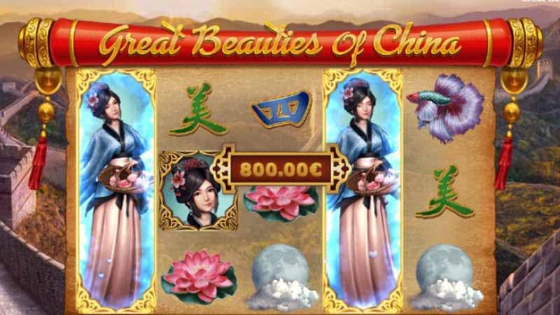 เกมสล็อต Great Beauties แตกง่ายอย่างที่คนเค้าพูดกันหรือไม่ ?