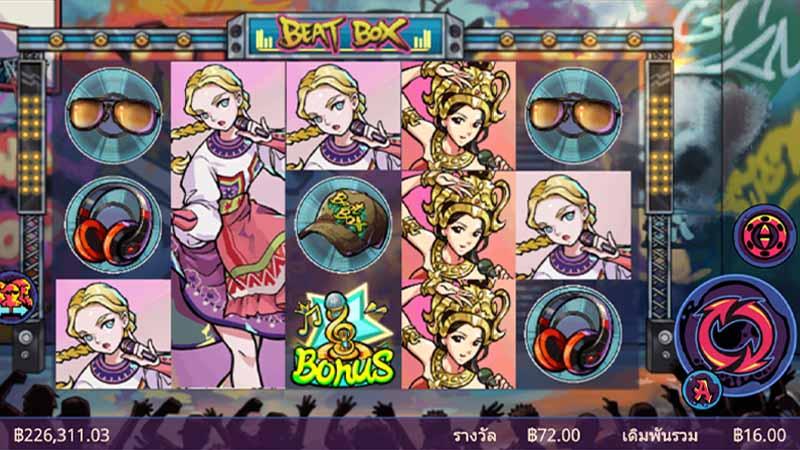 ข้อดีข้อเสียของเกมสล็อต Beat Box gamatron