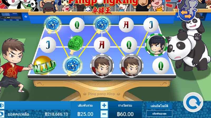 บทสรุป เกมสล็อตที่น่าเล่นที่สุด 2021 Ping Pong King gamatron slot เล่นปิงปองยังไงให้ได้เงิน !