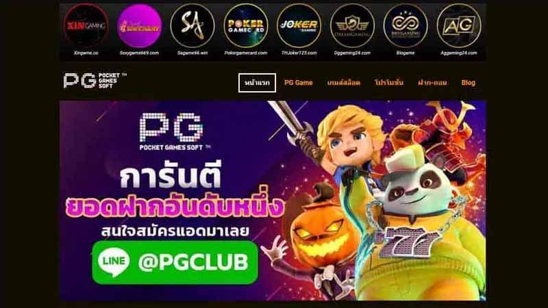 Pgslot88.Club